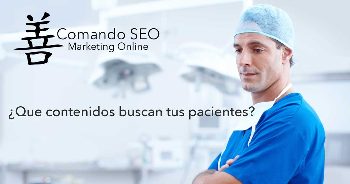 Marketing de Contenidos para profesionales de la Medicina