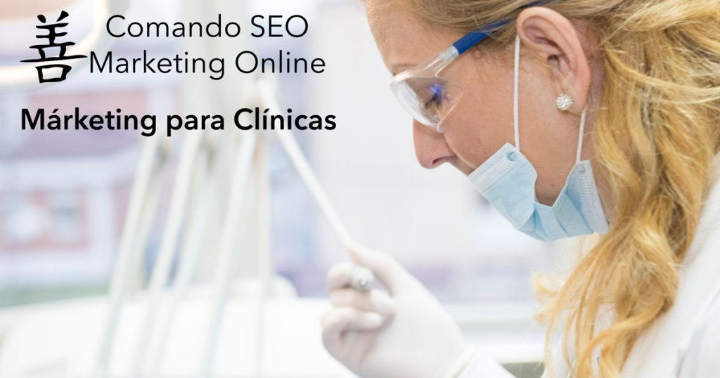 Consultoría Inbound Marketing Sanitario