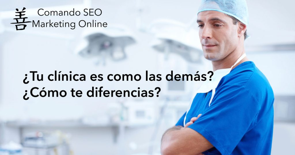 ¿Por qué es importante el Inbound Marketing para tu clínica?
